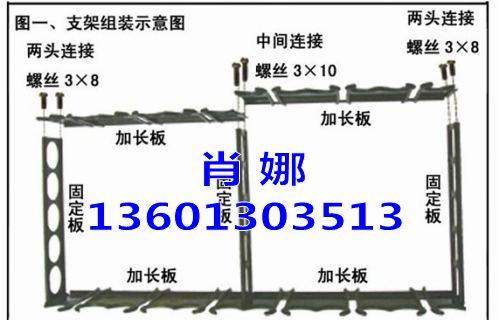 防暴盾牌支架【北京盾牌支架供应商】