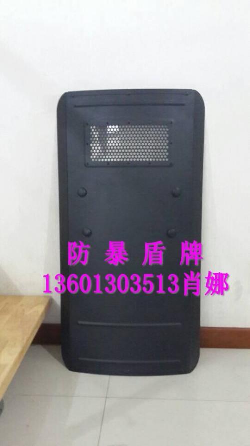 北京金属防暴盾牌供应商,金属防暴盾牌图片