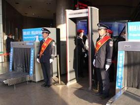 当阳安检机x光机车站用行李包裹检查仪安检机x光机