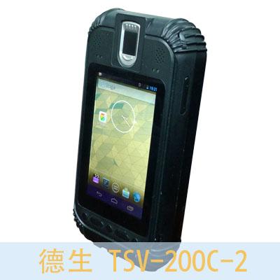 德生安卓手持式二代证阅读器TSV-200C-2 行业领跑者