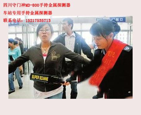 咸宁车站手持金属探测器价格供应咸宁手持金属探测器价格