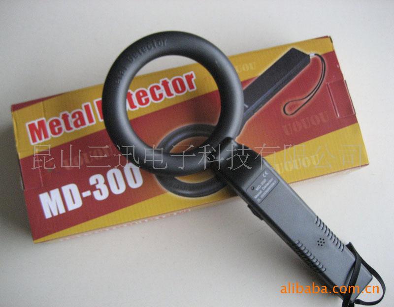 供应杭州金属探测器