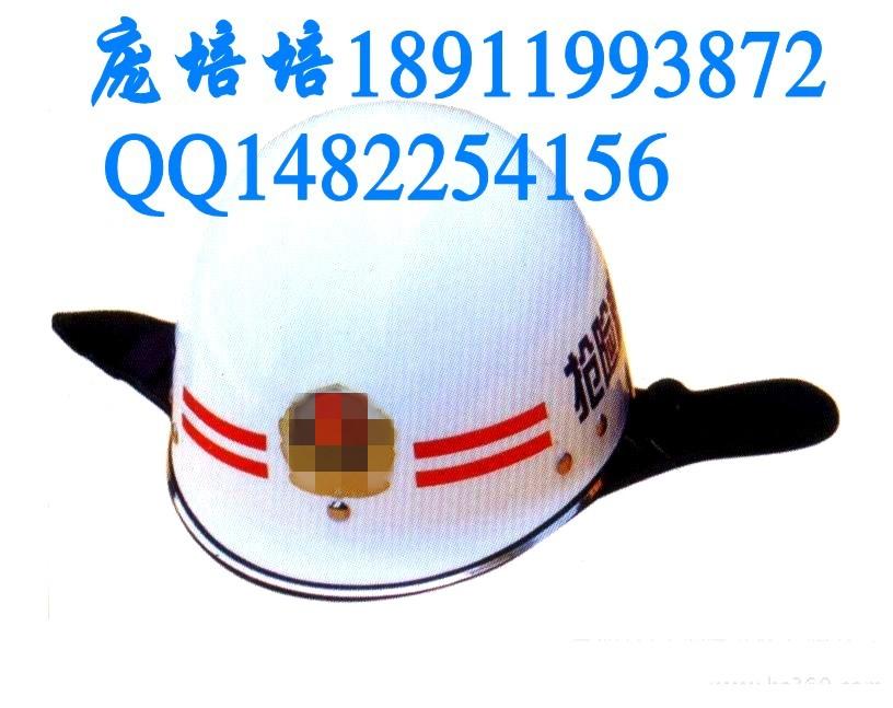 白色抢险救援头盔 救援头盔定做
