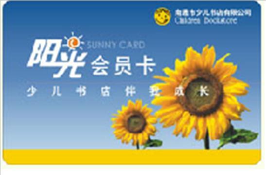 感应IC卡 接触式 感应IC卡ID卡厂