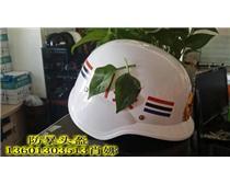 警备纠察头盔