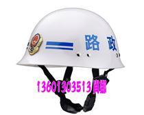 【勤务盔价格】,【勤务盔厂家,勤务盔供应】