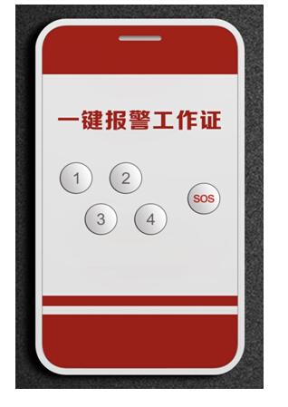 贺州市应急联网报警中心,应急报警系统厂家