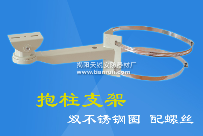 抱箍监控支架 不锈钢监控摄像机支架 摄像头支架 抱柱电线杆支架