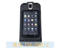 案件侦适于用德生智能警务终端TSV-200C-2