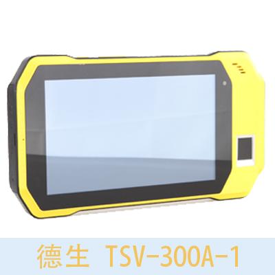 德生二代证安卓平板验证终端TSV-300A-1 适于物流寄收件