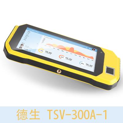 钦州市物流寄收件适于德生安卓二代证读卡器TSV-300A-1