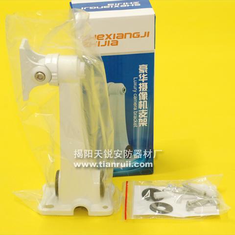 海康全铝合金监控支架 鸭嘴监控摄像机支架 安防摄像头支架