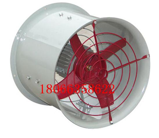 防爆轴流风机型号 防爆轴流风机供应商