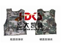 北京软硬质防弹衣特价销售中
