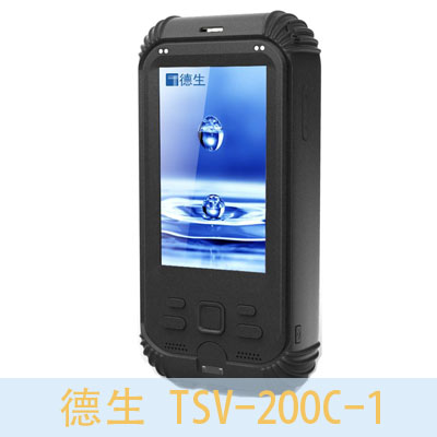 玉林市考场身份确定适用德生安卓手持机TSV-200C-1