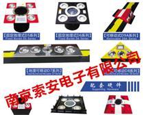 车辆底盘安全检查系统/车底监控/地眼式摄像机