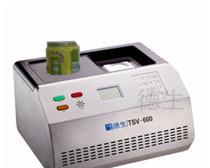 深圳政府机构适用德生液体危险检测仪TSV-600