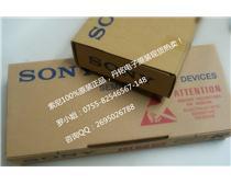 IMX178  sony imx