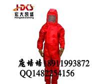 消防救援防蜂服 防蜂服套装