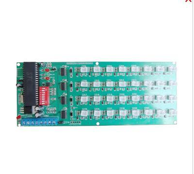 电路板 键盘 400_358