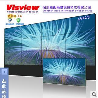 lg拼接屏 42寸液晶拼接屏 拼接电视墙集成监控系统 LED窄边大屏幕