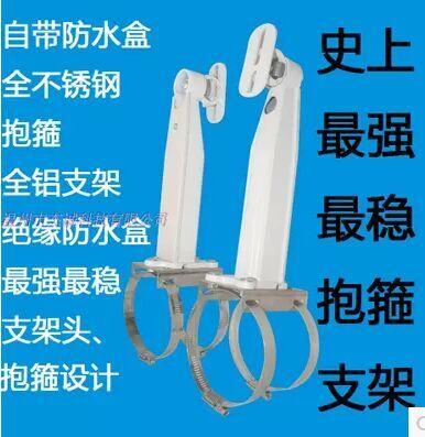 监控支架 抱箍 电线杆支架 全铝支架 不锈钢抱箍 内置大空间储物