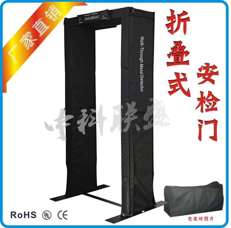 折叠安检门 便携式金属安检门