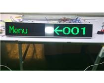吉林停车场全视频引导系统 反向寻车 超声波引导系统