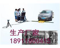 车底扫描拍照检查系统,车底扫描仪,车底安检仪,车底检测机器人
