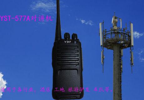 远盛通Y-577A对讲机  酒店专用对讲机