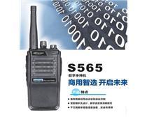 科立讯数字对讲机S565   济南数字对讲机专卖