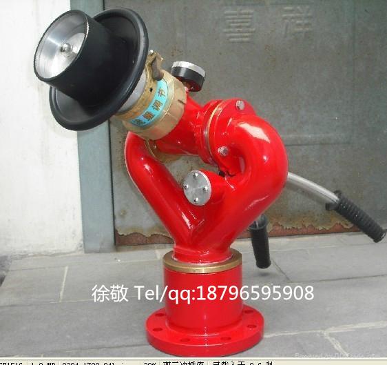 厂家直销固定式消防水炮
