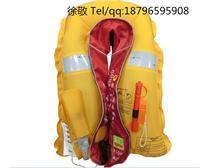 CCS单气室气胀式救生衣