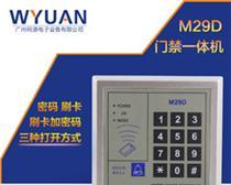M29D单门门禁机 密码ID卡门禁一体机 大容量门禁机