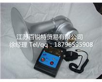 船用CDD-300多功能螺旋状声道电子电笛