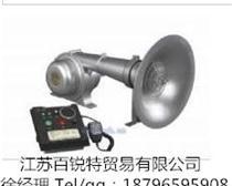 船用CCS船检CDD-80电子电笛