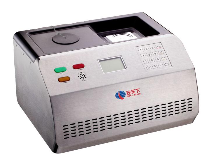 液体安全检测仪AT1000