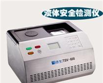 德生液体探测仪TSV-600适用于边防站