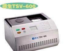 德生危险液体检测仪TSV-600适用于边防站