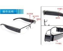 V13 1080P半框摄像眼镜摄像机  平光眼镜摄像机