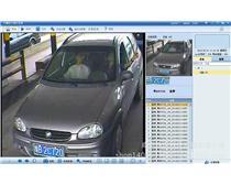 火眼臻睛停车场车牌识别客户端软件|车牌识别系统