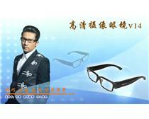 高清眼镜摄像机  平光眼镜摄像机