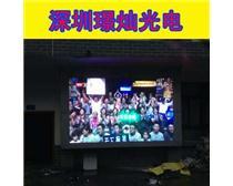 #全彩壁挂式显示屏  室内舞台全彩LED显示屏