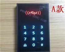 宏创安X5系列最新款私模触摸门禁机 触摸按键读卡器