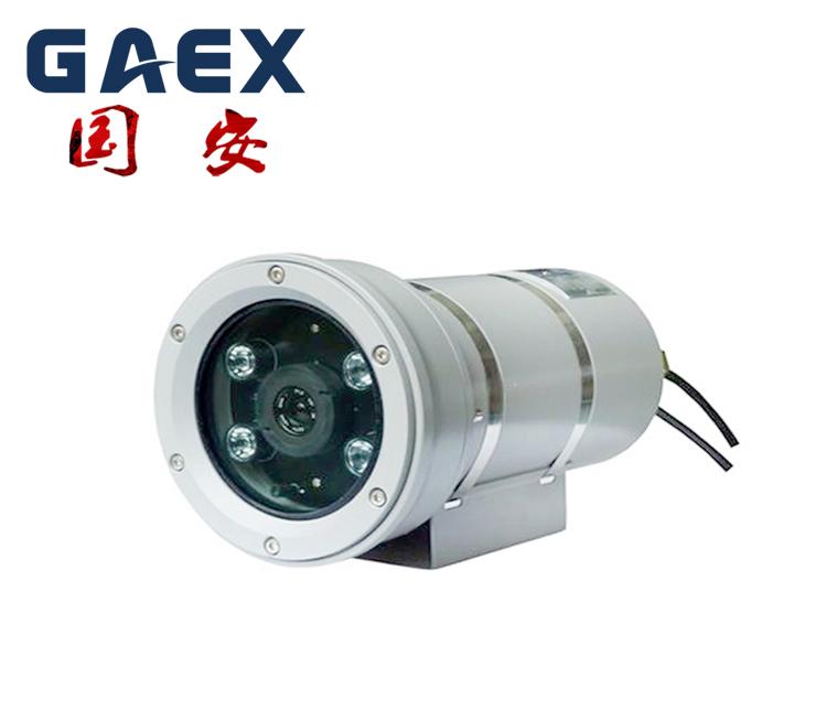 防爆红外摄像机(定焦)