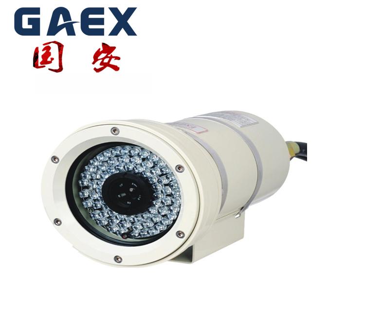 防爆红外摄像机(变焦)
