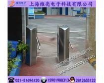 上海门禁三辊闸,三滚闸上门安装,刷卡考勤三杆闸