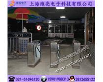 上海门禁三角闸安装,厂区刷卡考勤三角闸