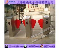 上海幼儿园门禁道闸,刷卡拍照门禁