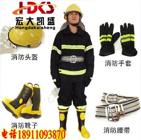 北京消防战斗服